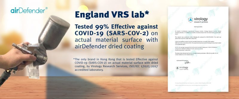 The only brand in Hong Kong that is tested Effective against COVID-19 (SARS-COV-2) on actual material surface with dried coating, by University College London, ISO/IEC 17025:2017 accredited laboratory.