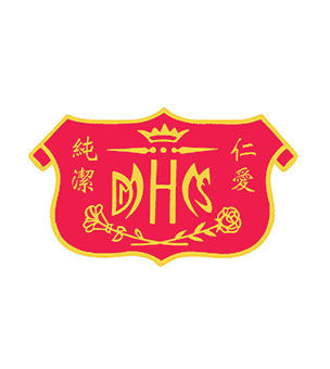 Daughters of Mary Help of Christians Siu Ming Catholic Secondary School